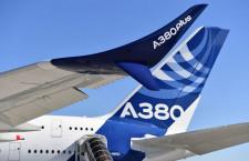 エアバス、A380plus開発調査 大型ウイングレット装着、燃費4%減