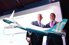 ボーイング、737 MAX 10ローンチ ライオンエアなど発注へ