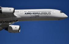 エアバス、A350のEU補助金見直し 16年越し貿易紛争に終止符か