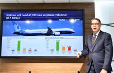 ボーイング、36年までの新造機需要4万1030機 中大型機は減少傾向