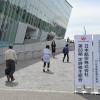 JAL株主総会、出席者2年連続1000人割れ 業績連動の役員報酬