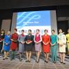 スカイチーム、設立17周年 日本就航13社のCA登場