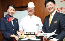 JAL、米沢牛の機内食 7月の国内線、9月まで東北特集
