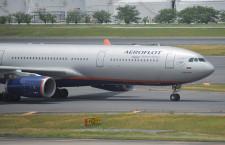 アエロフロート、関空20年6月就航へ 週4往復、A330で