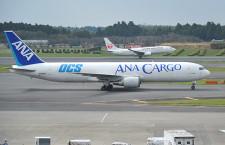 JALとANA、国際貨物サーチャージ引き上げ 6月分