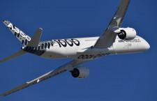 A350-1000が東京初飛来へ エアバス、2月にアジア太平洋ツアー