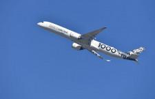 エアバス、A350-1000の機能・信頼性試験完了 型式証明の取得間近に
