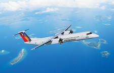 ボンバルディア、2クラスのQ400初納入 フィリピン航空へ