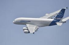 A380、2021年に生産終了へ エミレーツ航空、39機キャンセル