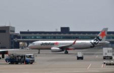 ジェットスター、2月国内線6割超減便 中部路線も振替・クーポン対象に