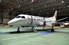 HAC、サーブ3号機が29日ラストフライト 初の退役機、函館発丘珠行き