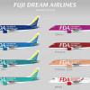FDA、12号機の機体カラー候補は8色 18年3月就航
