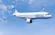 エアバスの17年6月納入64機、受注138機 GECASがA320neo大量発注