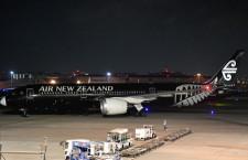 「就航地拡大より羽田の増便目指す」ニュージーランド航空、ペリエ支社長に聞く