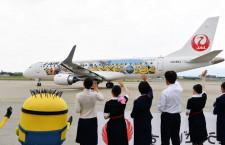 JAL、ミニオンジェット就航 USJ特別塗装機、ジェイエア機で
