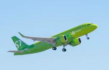 S7航空、A320neo受領 ロシア初導入