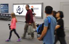 7月の訪日客、過去最高の299万人 韓国は7.6%減