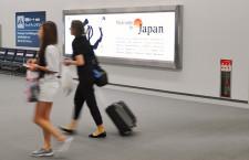 6月の訪日客、6.5%増288万人 出国日本人、7.0%増152万人