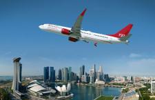 BOC、737 MAX 10を10機確定発注