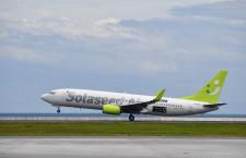 ソラシド、6月運航率78% 7路線で494便減便