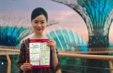 シンガポール航空、名所を巡る新機内安全ビデオ