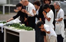 慰霊の園で32周年慰霊式 事故未経験者が語り継ぎ風化防ぐ