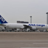 ANAカーゴ、関空貨物便を26日一部再開 成田は輸入品を一時停止