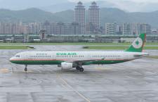 エバー航空、青森・松山7月就航へ 週2往復ずつ、A321で