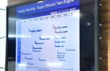 「797」ってどんな機体? 特集・検討進む757後継機