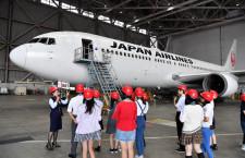 日本航空技術協会、JAL羽田格納庫で航空教室 11月開催