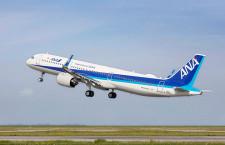 ANA、A321neo初号機受領 9月中旬から国内線