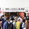 JAL、成田ーメルボルン就航 植木社長「食は大切」シーフード推薦