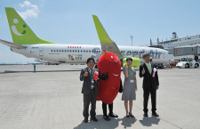 ソラシド、鹿児島・曽於市と連携協定 デカール機終了で