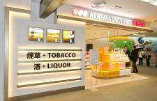 成田の到着免税店、香水販売開始 T2で外国製のみ