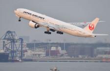 JAL、NY行き777が羽田へ引き返し 左エンジン振動値高め示す