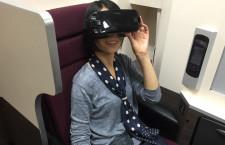 JALや阪急交通社など、機内でVRサービス実証実験 ビジネスクラスで