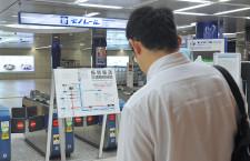 東京モノレール、停電で全線運転見合わせ