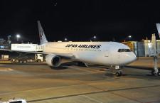 JAL、成田-グアム期間増便へ 18年夏ダイヤ、関西-ホノルルも