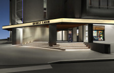 ファーストキャビン、西麻布に10月開業 夜景望むバーも