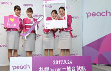ピーチ、札幌3路線就航 18年度の拠点化前進