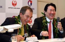 「破綻のまっただ中。お断りせざるを得なかった」 特集・JALとハワイアン強者連合誕生(後編)