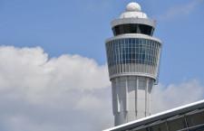中部空港、新役員体制 20年7月1日付