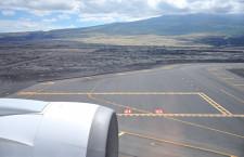 ゴツゴツとした溶岩の島 JALコナ初便に乗ってみた
