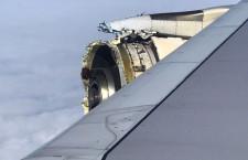 エールフランスのA380、エンジン損傷し緊急着陸 LA行きAF66便