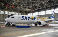 スカイマーク次世代機、機内ネット接続対応へ 市江社長「何か付く」