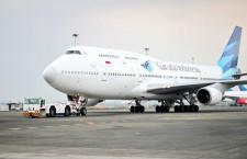 ガルーダ・インドネシア航空、747-400退役 23年間に幕