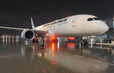 JAL、羽田-ロンドン深夜便 エコノミー客もラウンジ利用「プレミアムナイトフライト」