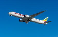 エチオピア航空、787-9初号機受領 アフリカ初導入