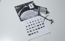 スターフライヤー、「飛行機フォント」のカレンダー 11月の機内販売、ぽち袋も