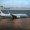 中国国際航空、737 MAX初受領 中国初の引き渡し